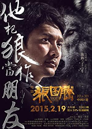 Le dernier loup poster