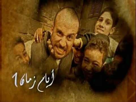 كلمات الراب عربي جميلة جدا