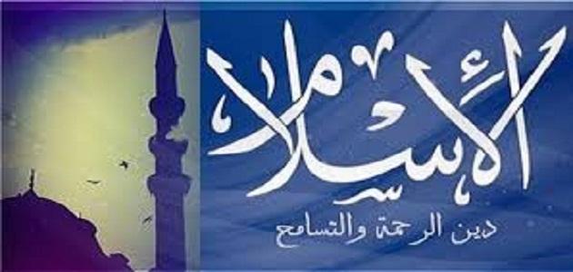 بحث عن العقيدة الاسلامية جاهز للطباعة