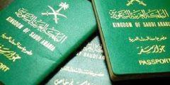 طريقة الاستعلام عن صدور تاشيرة خروج وعودة برقم الاقامة