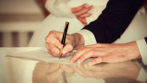 خطاب طلب اجازة زواج نموذج طلب اجازة زواج جاهز للطباعه