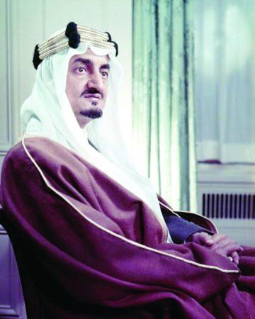وفاة الملك فيصل بن عبد العزيز