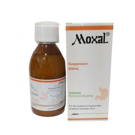 جرعة دواء موكسال Moxal