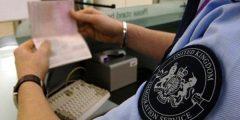 مدة صلاحية التأشيرة بعد صدورها من المملكة