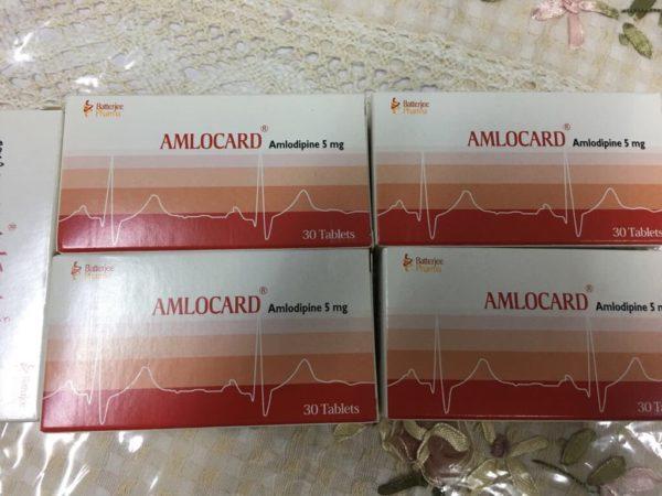 املوكارد Amlocard دواعي الاستعمال والاثار الجانبية