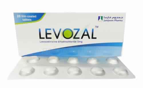 ليفوزال Levozal لعلاج الحساسية و الجيوب الانفية