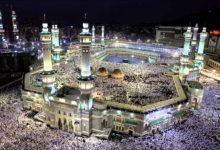 "Photo of افضل حملات الحج في الامارات "" بالعنوان و الهاتف """
