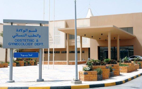 مستشفى الشرق الفجيرة