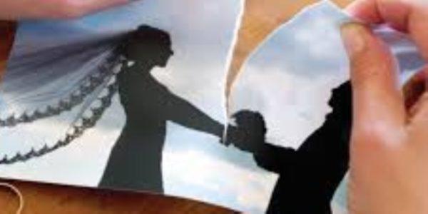 رقم مفتي لشؤون الاسرة و الطلاق
