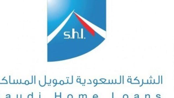 تجربتي مع الشركة السعودية لتمويل المساكن