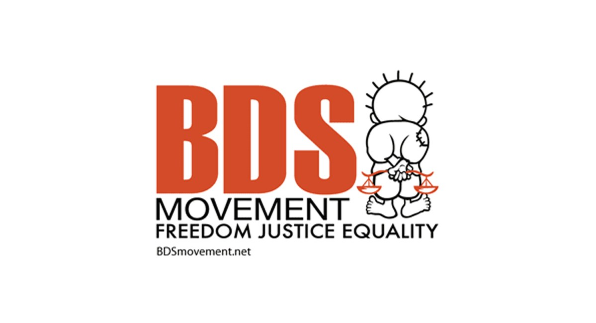 bds-movementNEWS