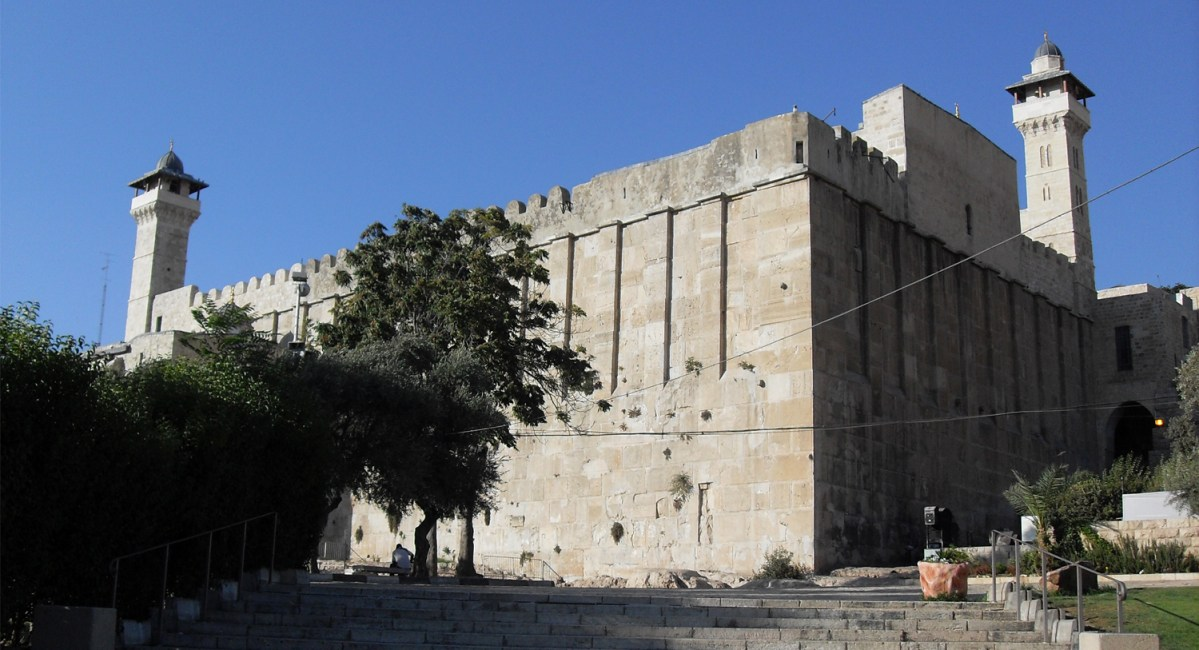 NEWSIsrael_Hebron_Cave_of_the_Patriarchs