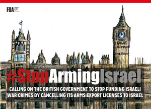 Stop Arming Israel Front