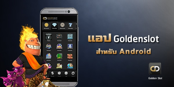 app-goldenslot-android