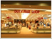duty-free-poipet