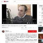 ジェンドリン動画日本語文字起こし字幕
