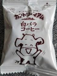 カントリーマアム白バラコーヒーパッケージ牛さん