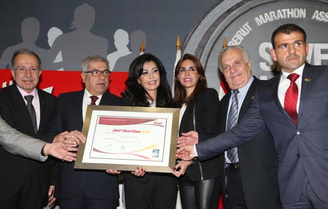 IAAF Silver Label Award