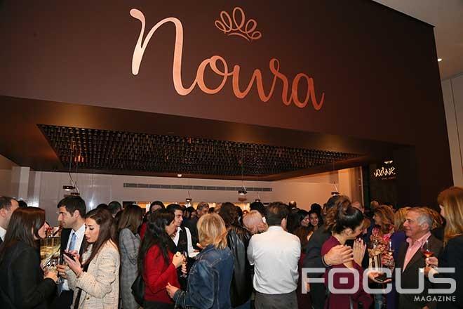 NOURA celebrates its milestone 70th anniversary