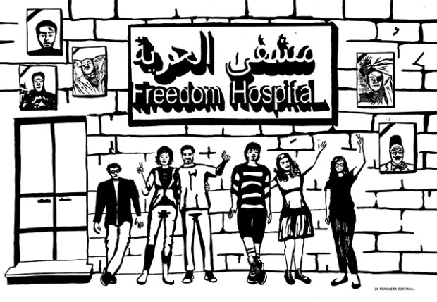 freedom_hospital-hamid-sulaiman-book_640