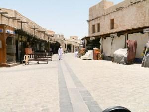 Video: Doha