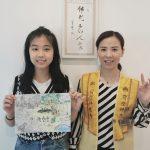 巴黎佛光中文學校再創佳績 繪畫比賽北京得獎