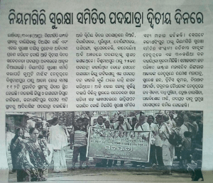 Local coverage of the padyatra