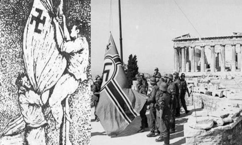 Image result for γλεζος σημαια