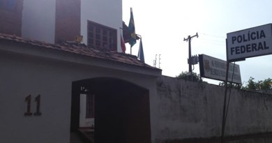 Delegacia Polícia Federal Santarém (Foto: Luana Leão/G1)