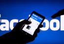 Facebook vai disponibilizar reconhecimento facial para todos os usuários