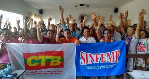 Servidores de Cacimba de Areia entrarão de greve caso os pagamentos não sejam regularizados. Escute