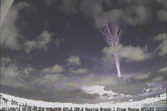 Fenômeno raríssimo e nunca registrado no Brasil é visto no céu de Campina Grande