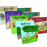 Fascinating Folktales of Punjab Full Set (Books 1-8)