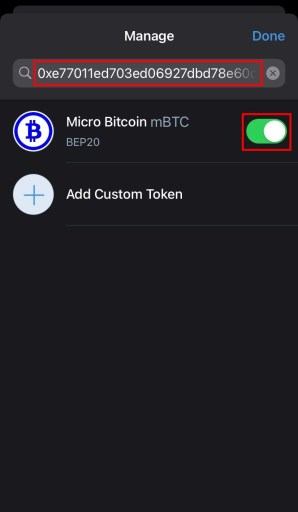 how to add micro bitcoin finance to trust wallet