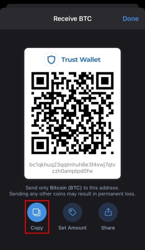 BTC Address Trust Wallet