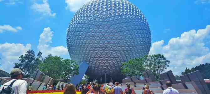 An Insider's Guide To Finding The Best Bathrooms At Epcot