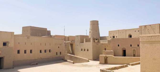 Everything You Need To Know Before Visiting Bahla Fort Oman