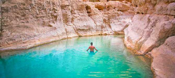 Everything You Need To Know Before Visiting Wadi Shab Oman
