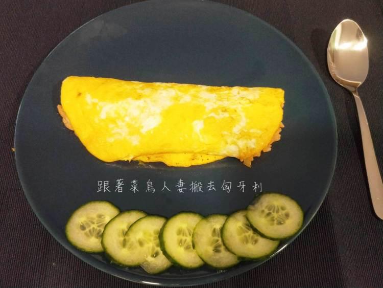 茄汁蛋包飯 ♥ 解決廚房中的剩飯