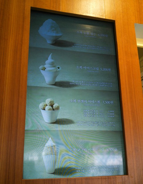 sobok ice cream, ice cream, cafe, seoul, hongdae