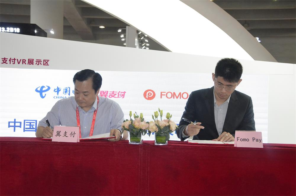 FOMO_PAY_CHINA_TELECOM_BEST_PAY_SINGAPORE (5)