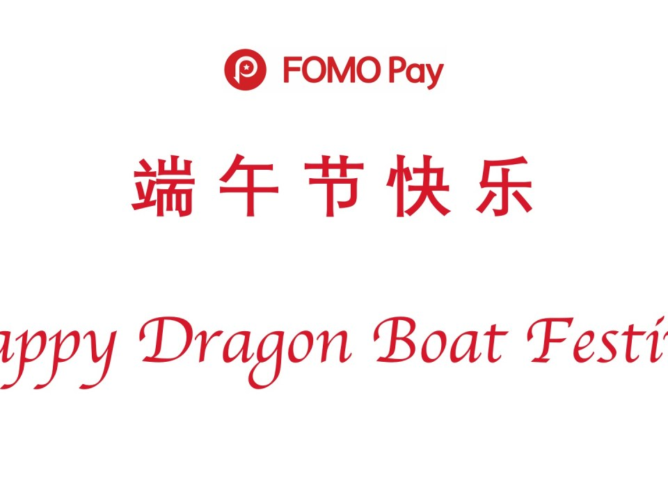 Settlement Delay Notification during Dragon Boat Festival 关于端午节假期暂缓结算的通知
