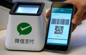WeChatPay-Malaysia-eWallet-Cashless-Mobile Payment-QR code payment