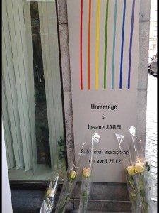 Monument Ihsane Jarfi