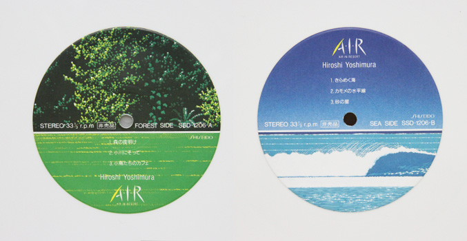 air_in_resort_label