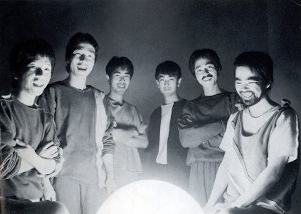 band_back
