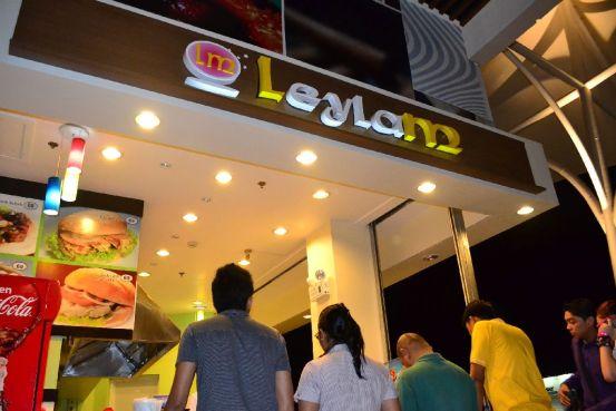 Leylam Shawarma - 21