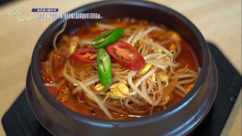 Spicy Korean Bean Sprout Pork Stew Recipe.