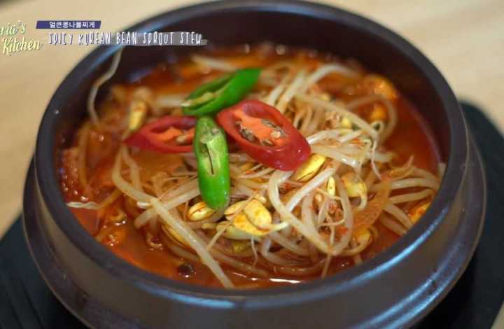 Spicy Korean Bean Sprout Pork Stew