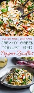Zucchini Noodles with Roasted Red Pepper Greek Yogurt Sauce -zucchini noodles are covered with a creamy, low carb roasted red pepper sauce for an easy, protein packed, meatless dinner, that is under 300 calories and that the whole family will love! | #Foodfaithfitness | #Lowcarb #Glutenfree #Keto #Greekyogurt #ZucchiniNoodles